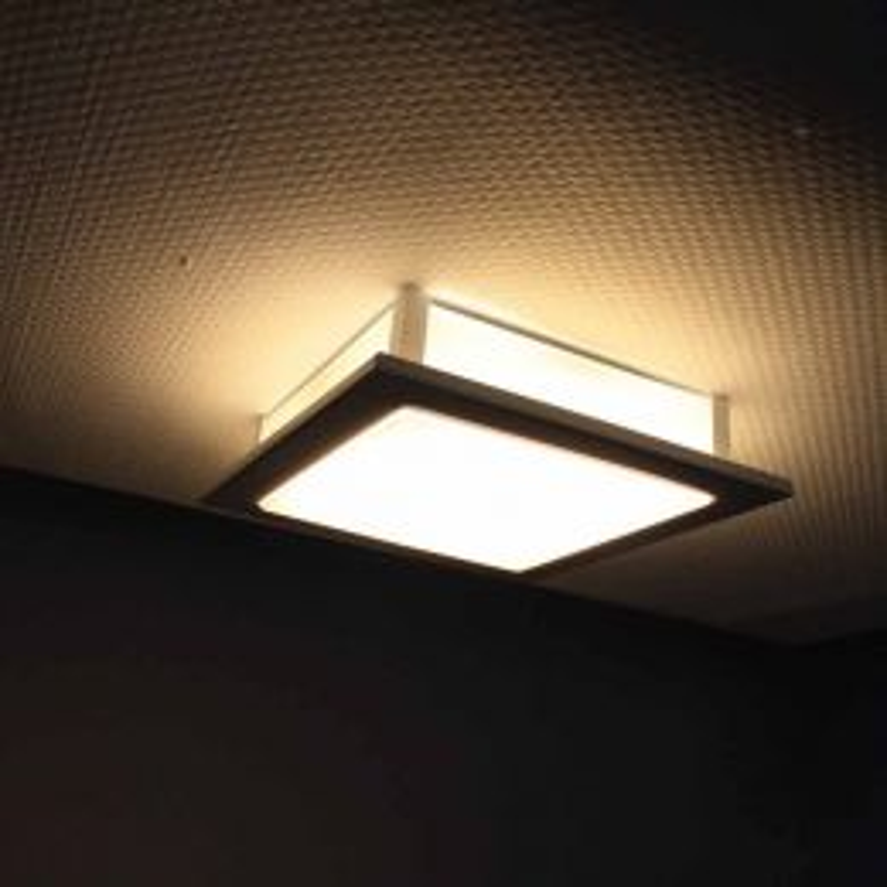EGLO LED-Decken/-Wandleuchte 132410